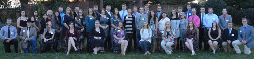 East Campus scholarship recipients 2016